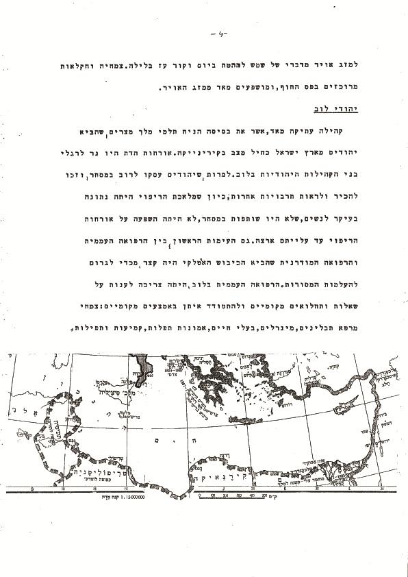 JewishUzi