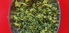 מלאנג מוכן - עלים ירוקים מוקפצים עם שבבי קוקוס וליים